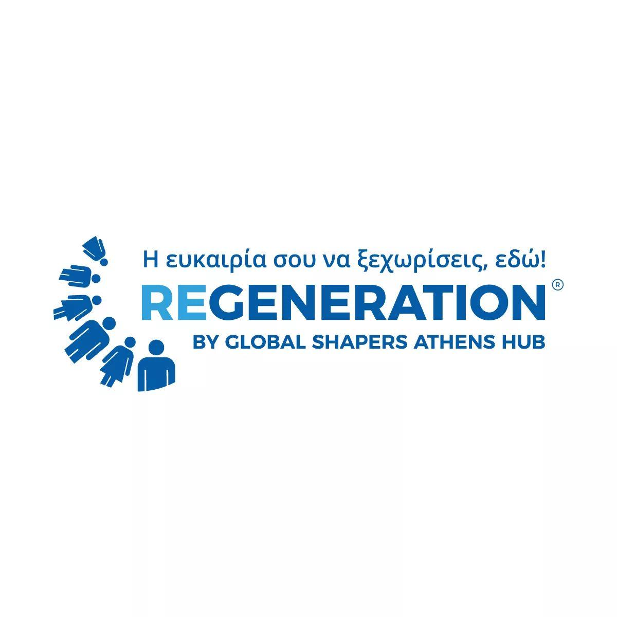 ReGeneration Logo