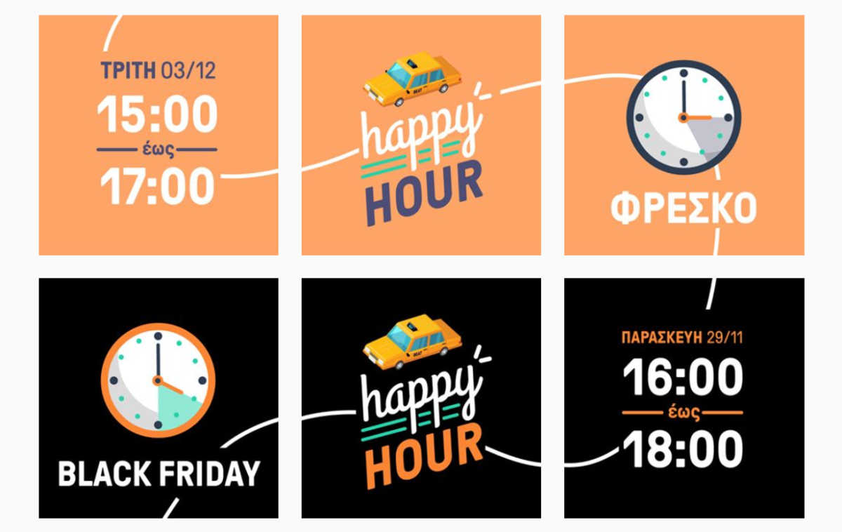 Instagram Account @TheBeatApp Happy Hour Social Media Campaign